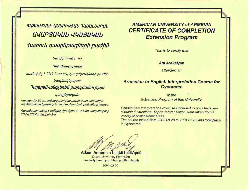extension-diploma