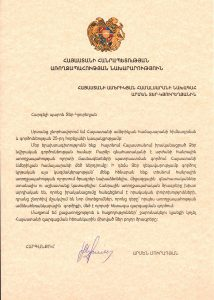 2016-06-02_Congrats-msg-from-Minister-of-Health